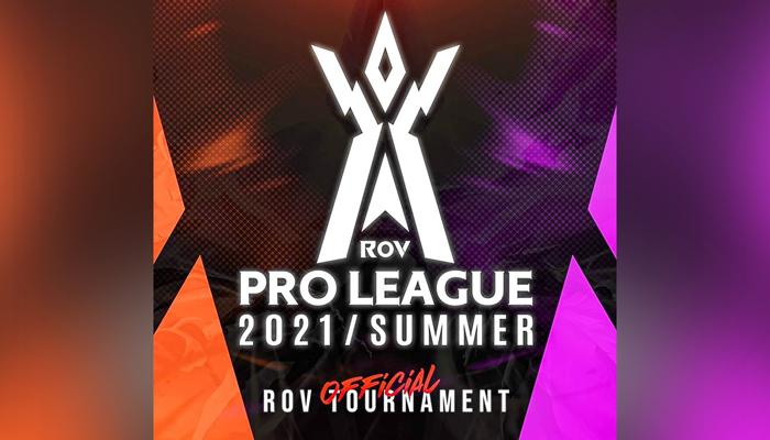 RoV Pro League 2021 Summer การแข่งขันที่เต็มไปด้วยการพลิกล็อค