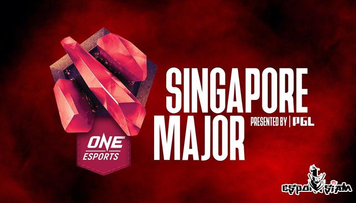 ตัวแทนทีมชาติหลุด ONE Esports Singapore Major 2021 โค้ชชี้ขาดประสบการณ์