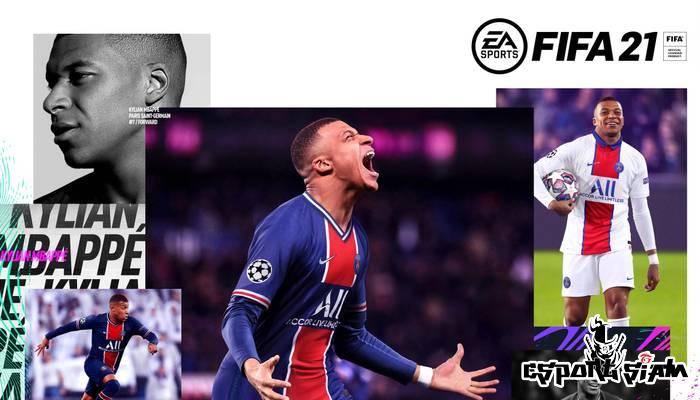 เกม FIFA 21 ปล่อยการอัปเกรดกราฟิกใหม่ บนเครื่องเล่น PS5 และ Xbox Series X/S
