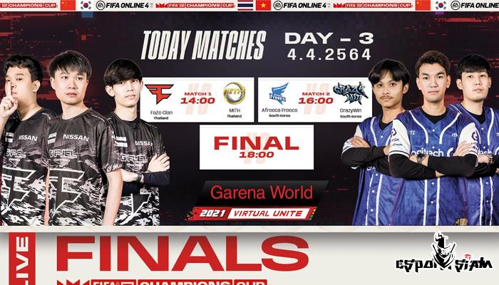 Garena FIFA Online 4 รายการแข่งขันสุดดุเดือดที่เกาหลีและไทยต้องแข่งกันเอง