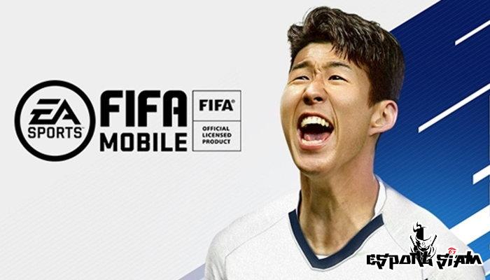 FIFA Mobile เกมที่ได้รับความนิยมในการแข่งขันกีฬาอีสปอร์ตอีกหนึ่งเกม