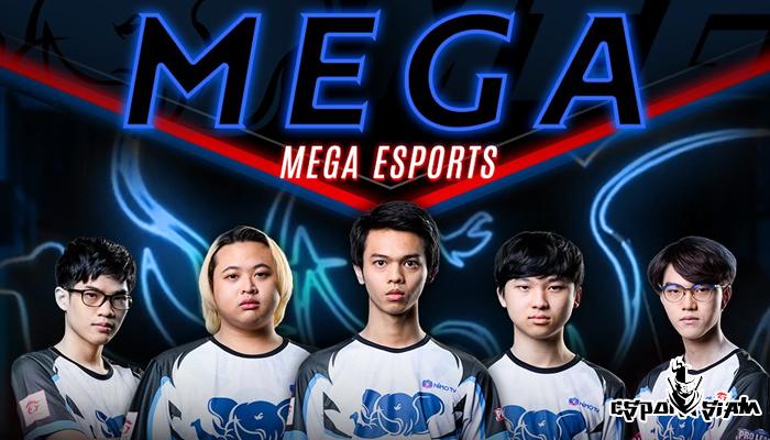 รวมทีม E sport ในประเทศไทย