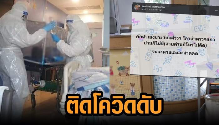 อัพ VGB ผู้เปิดโลกเกมเมอร์ของเมืองไทย