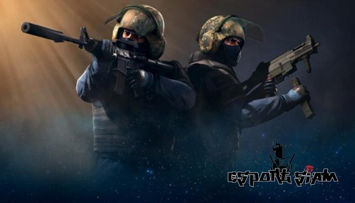 สิ่งที่สำคัญในการเล่นเกม Counter Strike