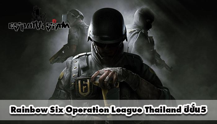 Rainbow Six Operation League Thailand ซีซั่น5